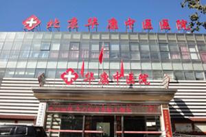 医院中央空调工程