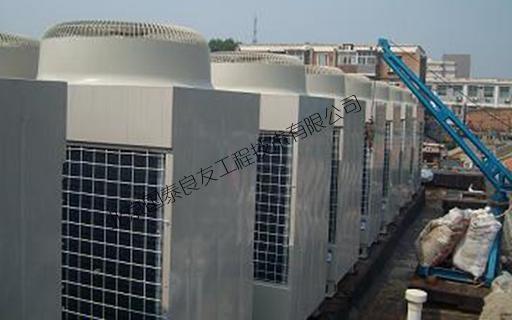 酒店中央空调安装工程
